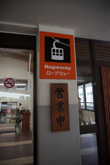 Arima-onsen Mt Rokko Ropeway Station