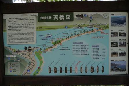 Map of the sandbar in Amanohashidate
