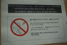 Saw this sign at Nara Station