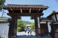 The main gate at Tenryuji