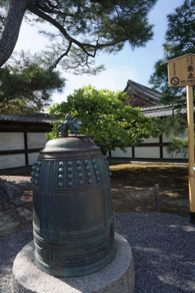The gardens in Nijo Castle
