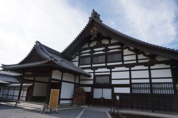 One of the buildings next to the ticketing counter in Kinkakuji