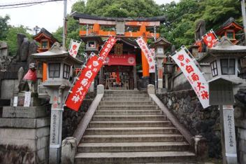 Another shrine on Mt Inari
