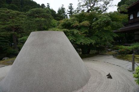 The Mt Fuji shaped Kogetsudai