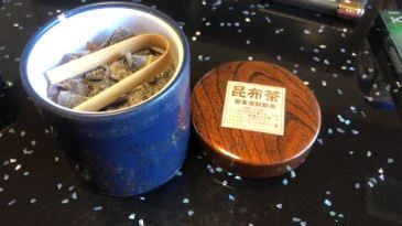 Seaweed tea that the staff highly recommend that we try