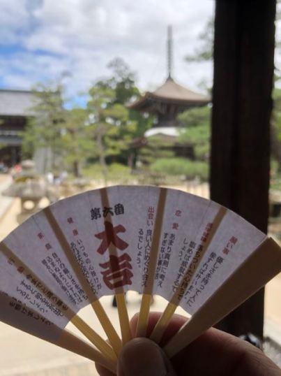 I got a good fortune at Chionji