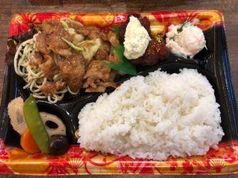 The Bento we ate