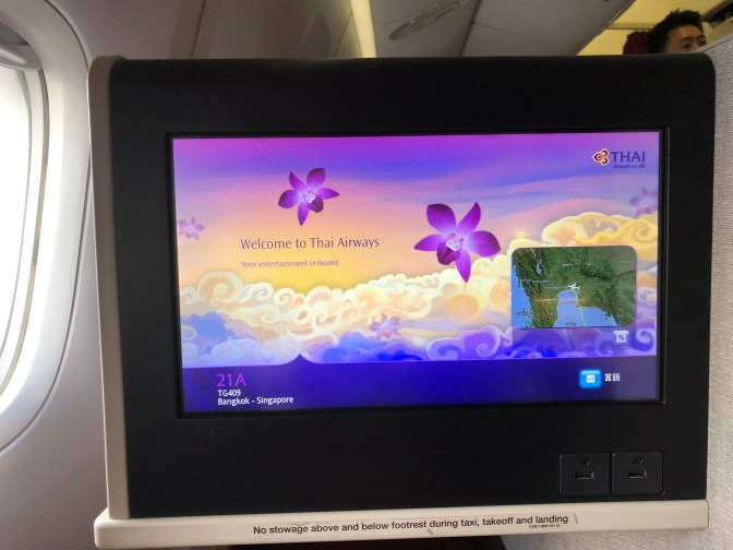 "Large 15"" Personal TV in Business Class cabin"