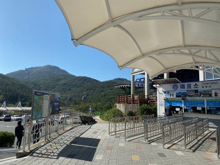 Tongyeong Cable car station