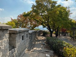 Part of the Seoul City Wall