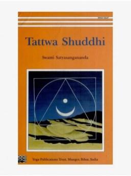 tattwa-shuddhi-bksaratatt_1