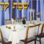 Shabbat Posters