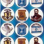 Israel Stickers