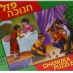 Chanuka Puzzles