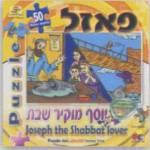 Shabbat Puzzles