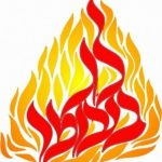 Omer and Lag B'omer Cut Outs