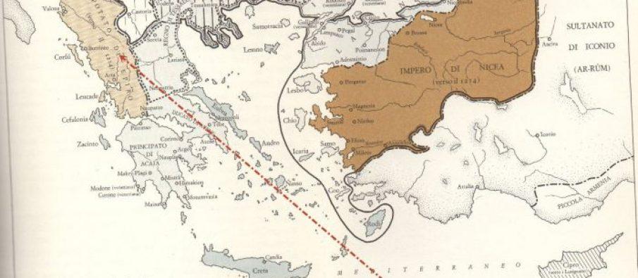Ku shtrihej Epiri?