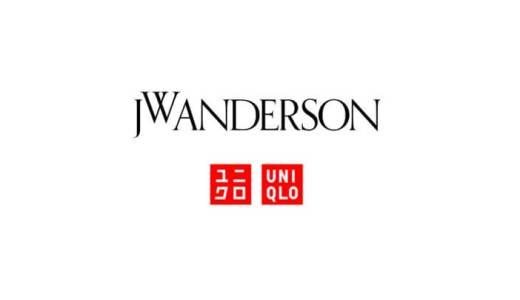 【UNIQLO × JW ANDERSON 2019秋冬】ユニクロのおすすめコラボ商品まとめ