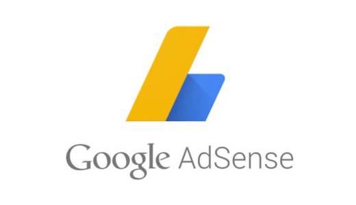 【Google AdSense】アプリ版グーグルアドセンスが利用不可に