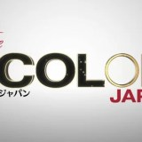 【SCOLOR JAPAN】えびすじゃっぷの新企画「スコラージャパン」が面白すぎる!登場人物まとめ