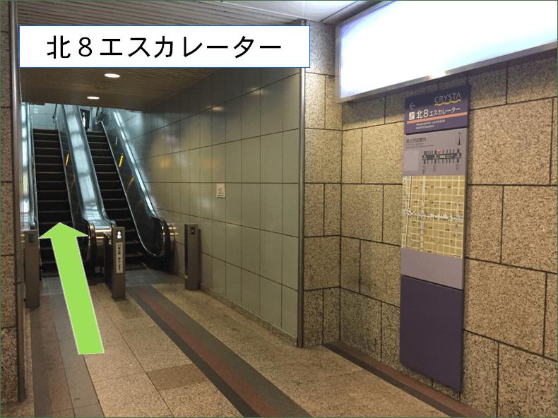 心斎橋北8エスカレーター