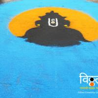 Rangoli from Pandharpur Yatra - Dindi