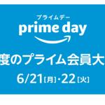 """<span class=""""title"""">【2021年版随時更新】Amazonプライムデーでお得に買えるおすすめの釣具紹介します!【リール・ロッド等】</span>"""
