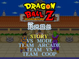 Dragonball Z Butoden Mugen screenpack Title