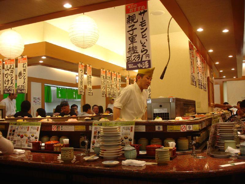 Restaurante Japonés de Sushi