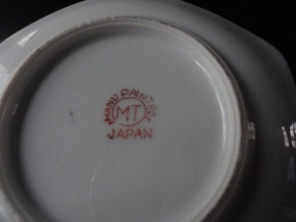 Vtg 1950's Hand Painted Mini Sauce MT Made In Japan Gold Rim Hexagaon Floral