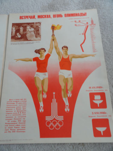 Olympic 1980 Russian Complete Set Posters 12 With Cover Soviet Mockba USSR NMT