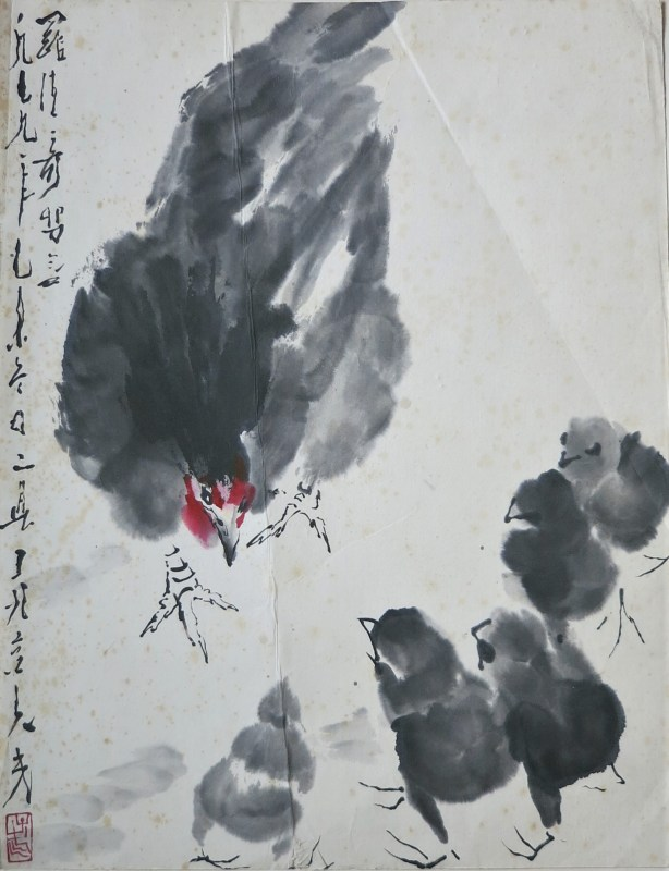chickens after Wang Ziwu