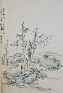 landscape in traditional style ink on western paper