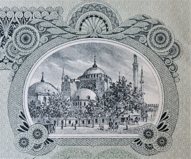 detail of stock certificate with Hagia Sofia