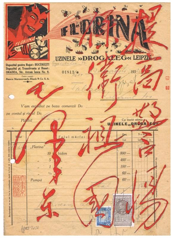 invoice with mao slogan