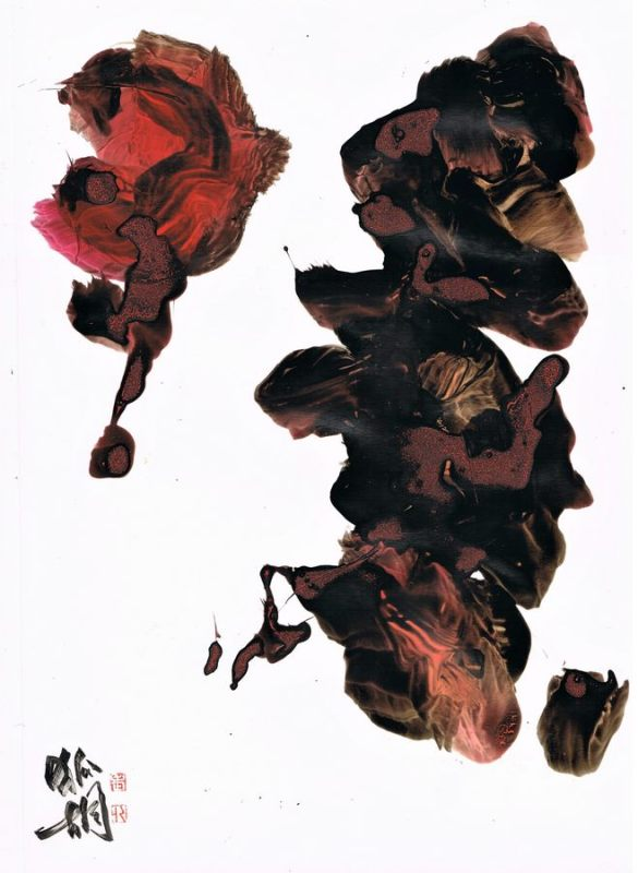 graphic gestural calligraphy black and red