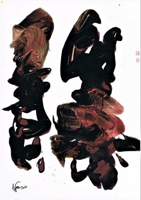 graphic with fetish artwork by friedrich zettl