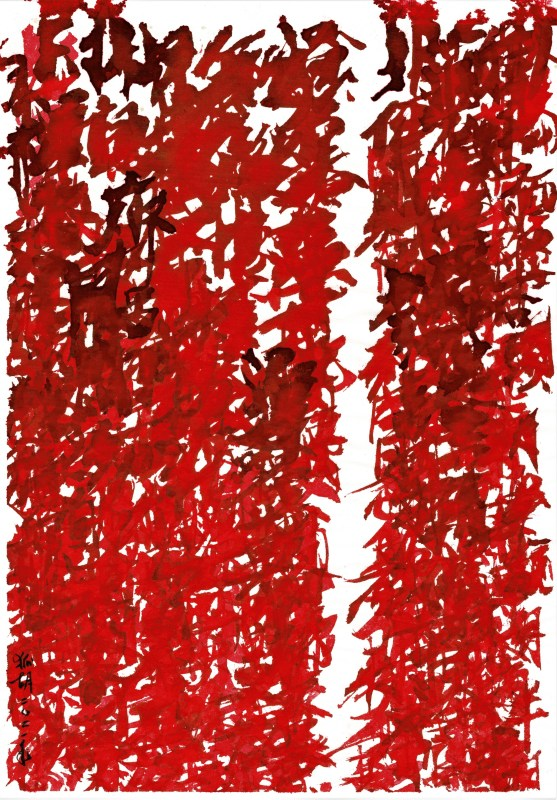 painted calligraphy red ink