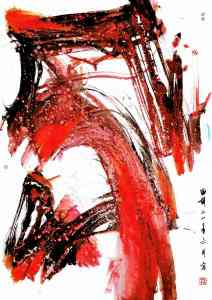 composition red black