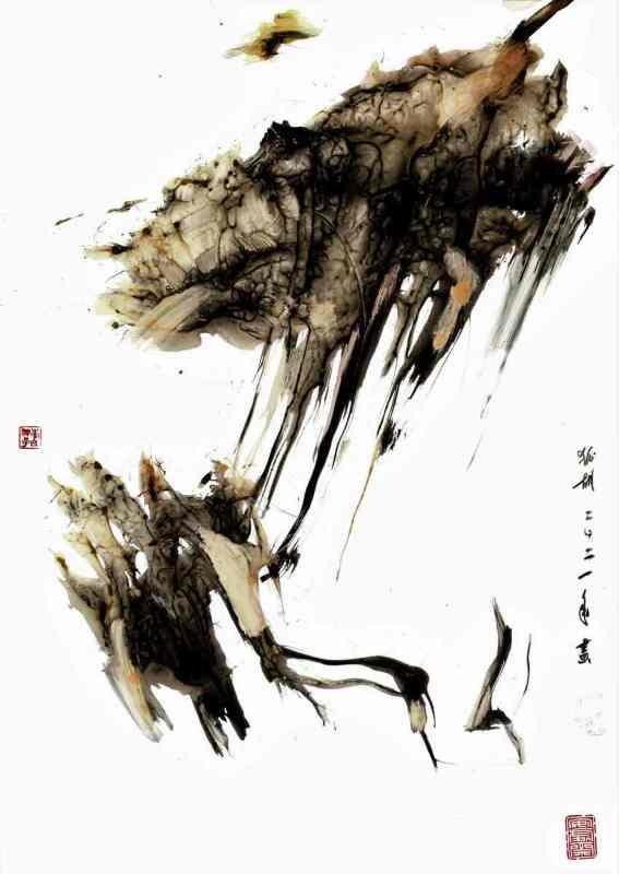 composition ink paper