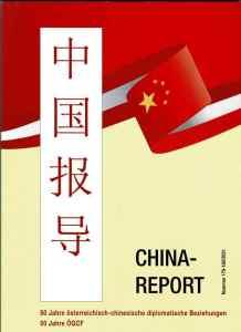 China Report 50 years diplomatic relations
