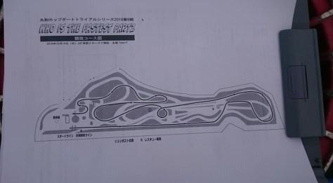 丸和カップ2018第6戦コース
