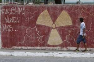 URANIO2  21/08/2015   METROPOLE URANIO/BAHIA  EMBARGO - NAO DILGAR - MATERIA ESPECIAL Pixacao em muro contraria a exploracao de uranio, centro de Caetite, Bahia. FOTO: DIDA SAMPAIO/ESTADAO