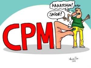 CPMF_2011_1