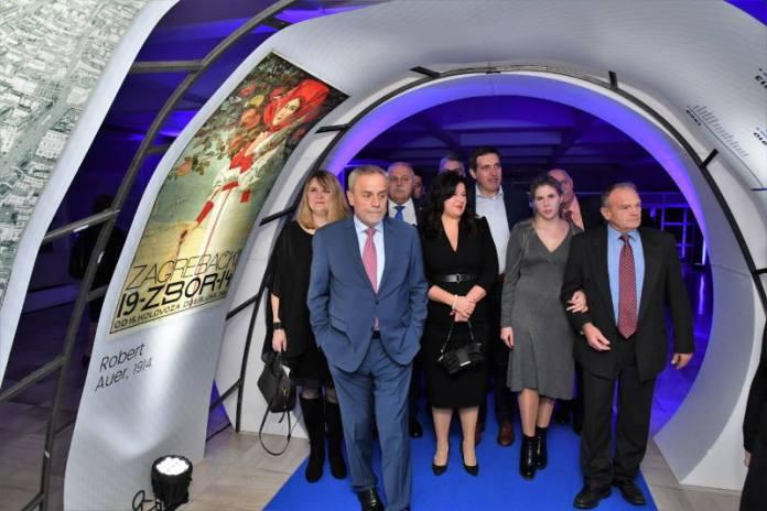 Obilježena 110. godišnjica Zagrebačkog velesajma