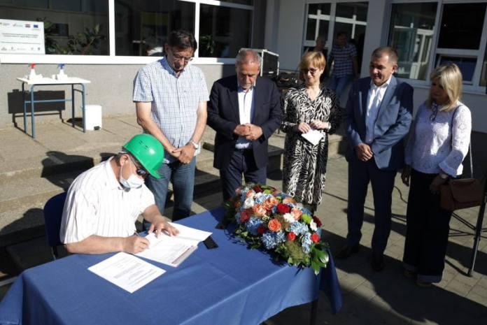 Počeli radovi na izgradnji sportske dvorane Osnovne škole Dragutina Domjanića