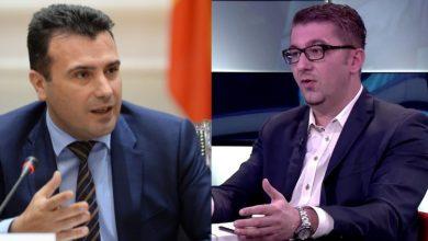Photo of Zaev e Mickoski në panik: Shqiptarët po shtohen shpejt e maqedonasit po zvogëlohen shumë