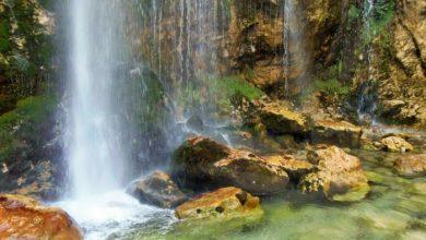 Photo of Ku ndodhet Ujëvara e Grunasit?