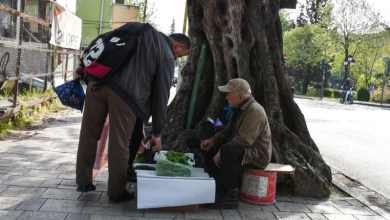 Photo of Shqiptarët të pakënaqur me jetën