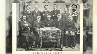 Photo of Firmëtarët e gjuhës së zjarrtë